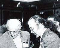 CEM KARACA'LI VAKIF AÇILIŞI Gazeteciler ve Yazarlar Vakfı'nın kuruluş töreninde Cem Karaca da vardı (29 Haziran 94, Dedeman Oteli).