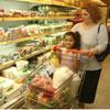 Enflasyon beklentilerin altında