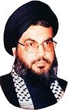 Hizbullah'tan Suriye'ye destek