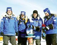 Antartika için kadın eleman