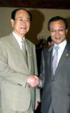 İki Kore lideri buluştu