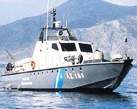 Kardak Adası'nda kriz Bodrum'da sirtaki