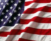 ABD Bingöl'deki saldırıyı kınadı