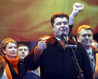 Ukrayna'da hükümet gitti