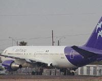 Nijerya'da uçak düştü