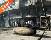 Irak'ta kanlı Sünni Şii çatışması: 23 ölü
