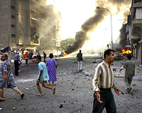 Irak'ta Amerikan bombardımanı:40 ölü, 20 yaralı