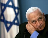 İsrail 28 Mart'ta sandık başında