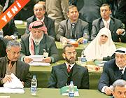 Filistin'de gözler Başbakan'da
