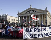 Belarus'ta gösteriler sürüyor