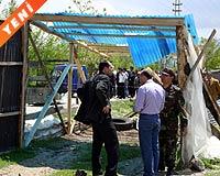 Bomba çocukları vurdu: 3 ölü,1 yaralı