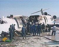 İran'da uçak iniş sırasında alev aldı: 29 ölü