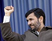 İran yine meydan okudu