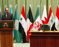 Irak zirvesinde patlama