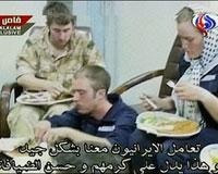 Rehin askerlerin videosu